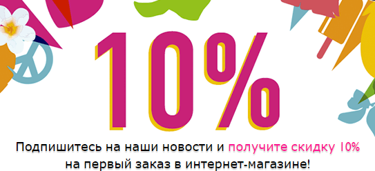 Акции THE BODY SHOP в Борщёве