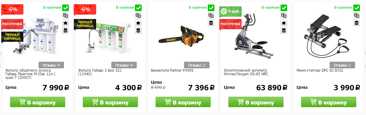 Купоны Techport в Борщёве